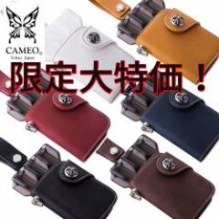 【大特価】 ボレロ2 クリスタルポケット BORRERO2 KRYSTAL POCKET CAMEO カメオ ダーツケース