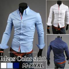 メール便送料無料 メンズ シャツ スーツ カラーシャツ トップス カジュアルシャツ ネイビー ブルー ホワイト ワイシャツ クールビズ ラフ