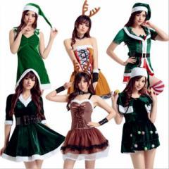 舞台衣装 イベント仮装 cosplay コスチューム レディース 可愛い ハロウィン クリスマス 衣装 サンタクロース ステージ衣装