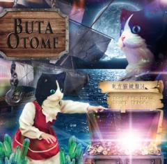 東方猫鍵盤14(8/11発売) -豚乙女-