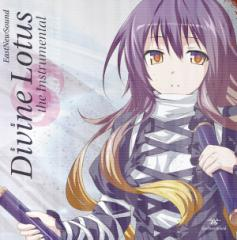 Divine Lotus the Instrumental(8/11発売) -EastNewSound-