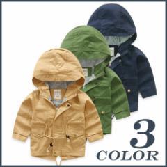 子供 子供服 キッズ フード付き ジャケット コート ウインドブレーカー トップス アウター 防寒 防風 保温 kd1139
