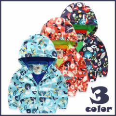 子供 子供服 キッズ フード付き ジャケット コート ウインドブレーカー トップス アウター 防寒 防風 保温 kd1141