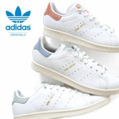 [TIME SALE 6/21(木) 12:59終了] adidas アディダス スタンスミス STAN SMITH  パステル グリーン ブルー ピンク オリジナルス (メンズ