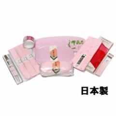 着付け小物11点セット 日本製 帯枕、前板、後板、衿芯、着物ベルト 便利