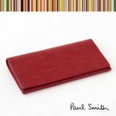 ポールスミス 長財布(赤)  クラッシュレザー 長財布 Paul Smith  メンズウォレット  ロングウォレット