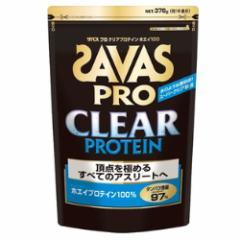 ザバスプロ クリア プロテインホエイ100 378g(18食分) 【SAVAS PRO/明治】