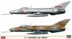 """1/72 プラモデル 飛行機【J-7""""中国空軍"""" (2機セット)】ハセガワ"""