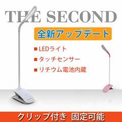 LEDクリップライト 目に優しい クリップライト LED 学習机 勉強机 ライト 照明 LEDライト  学習用 デスクスタンド テーブルスタンド