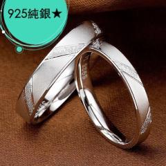 ペアリング 純銀925 リング 2点セット シルバー  誕生日プレゼント 男性/女性 マリッジリング 結婚指輪 ペア  記念日 プレゼント