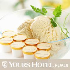【送料無料】プレミアムバニラアイスクリーム(120ml)8個セット