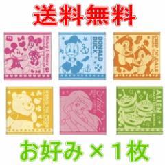 【クロネコDM便送料無料】ディズニーカラフル ●ハンドタオル●(小) お好み2枚【雑貨】