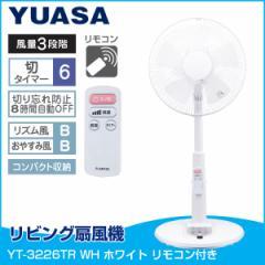 ユアサ リビング 扇風機 リモコン付き YT-3226TR WH ホワイト