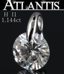 銀座 ダイヤ 1.144ct ネックレストップ H I-1 PT900