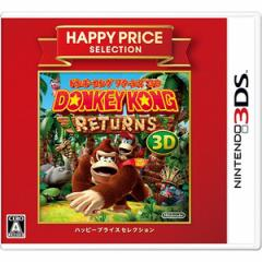 【送料無料(ネコポス)・即日出荷】3DS ハッピープライスセレクション ドンキーコング リターンズ3D  020790