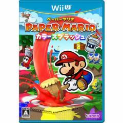 【送料無料(ネコポス)・取寄せ商品(当日〜)】WiiU ペーパーマリオカラースプラッシュ  040130