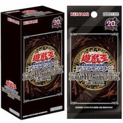 【即日出荷】遊戯王OCG デュエルモンスターズ 20th ANNIVERSARY PACK 1st WAVE BOX 1053
