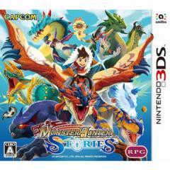【送料無料(ネコポス)・取寄せ商品(当日〜)】3DS モンスターハンター ストーリーズ モンハン 020782