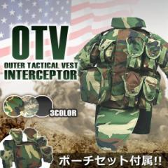 OTV レプリカ インターセプター ボディアーマー (IBA・米軍・タクティカルベスト)d0225-7a