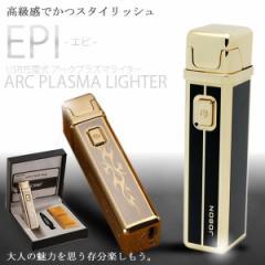USB充電式アークプラズマライター(充電式で繰り返し使用可能)d0413-8a