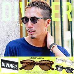 サングラス メンズ アイウェア ボストンタイプ めがね グラサン 伊達メガネ UVカット DIVINER  trend_d