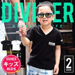 子供服 男の子 Tシャツ VネックTシャツ 半袖Tシャツ スカル ドクロ 女の子 ジュニア キッズ こども 100cm 120cm 140cm DIVINER