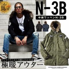 N-3Bフライトジャケット N-3B ミリタリージャケット フライトジャケット メンズ ワッペン ブラック カーキ ネイビー黒 秋 冬 trend_d