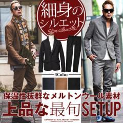 ◆送料無料◆セットアップ メンズ テーラード 上下セット テーラードジャケット おしゃれ スーツ ホスト mf_min 上下セット trend_d