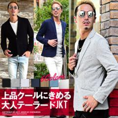 ジャケット メンズ テーラードジャケット スウェット テーラード ジャケット 大きいサイズ スーツ オラオラ系 trend_d