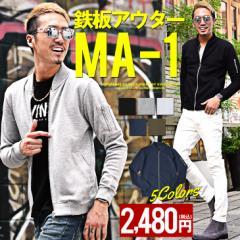 MA−1 メンズ フライトジャケット スウェット ミリタリー カーキ MA1 ボンバージャケット 大きいサイズ オラオラ系 trend_d