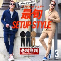 ◆送料無料◆セットアップ メンズ スーツ 春 夏 上下セット イタリアン テーラードジャケット アンクル ジョガーパンツ 春服 trend_d