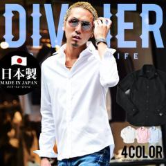 DIVINER ディバイナー 刺繍長袖シャツ
