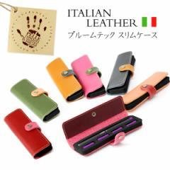 イタリアンレザー プルームテック ケース 手帳 スリム ploomtech 革 ケース 本革 プルームテックケース レザー ギフト レザーケース