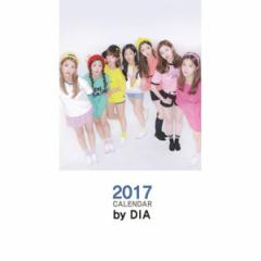 韓国スターグッズ DIA(ダイヤ) 2017 壁掛け カレンダー (予約 発売日:2017.01.03以後)