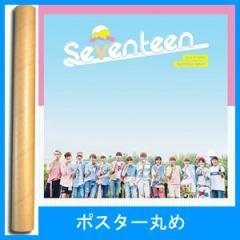 韓国音楽 SEVENTEEN(セブンティーン) - 1集リパッケージ「LOVE&LETTER」(通常盤/CD+ブックレット+フォトカード+ステッカー)+ポスター筒