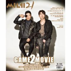 韓国映画雑誌 CINE21 1088号(170110)(ユ・ヘジン&ヒョンビン表紙/ハン・ソンチョン、キム・ハヌル記事)