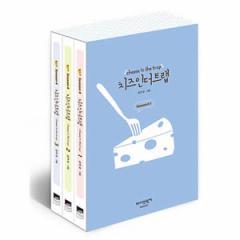 韓国マンガ パク・ヘジン、キム・ゴウン主演ドラマの原作ウェブ漫画「チーズ・イン・ザ・トラップ」 シーズン4 1〜3巻きセット