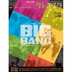(日本版)芸能雑誌 クレアスタ 2017/4月 VOL.30(BIGBANG表紙/B1A4、BTOB、BEATWIN、チョンドゥン、ニエル、ジェクスキス、神話記事)