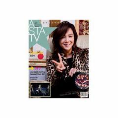 韓国芸能雑誌 ASTA TV 2010年 12月号 クリスマス特集版(チャン・グンソク、JYJ、少女時代、CNBLUE、ソン・ジュンギ、ユ・アイン記事)