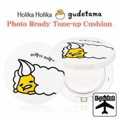 【代引き不可、韓国直送】 韓国コスメ <Holika Holika X ぐでたま>Tone-Up Cushion SPF50+ PA+++( トーン アップ クッション/15g)