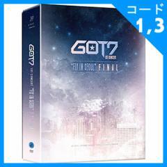 韓国音楽 GOT7(ガッセブン) - 1ST CONCERT [FLY IN SEOUL] FINAL DVD (3DISC+フォトブック96P 外) (再発売日:2017.06.20以後)