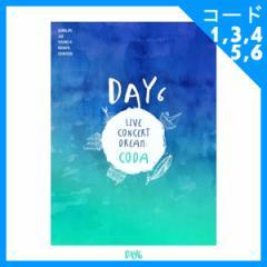 韓国スター写真集 DAY6(デイシックス) - DAY6 LIVE CONCERT DREAM: CODA (2000枚限定版) (予約 発売日:2016.11.30以後)