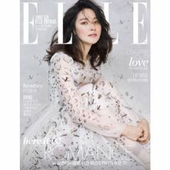 韓国女性雑誌 ELLE(エル)2017年 2月号 (イ・ヨンエ表紙/イ・ソンギョン、ユン・ギュンサン、キム・ジソク、楽童ミュージシャン記事)