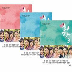 韓国書籍 パク・ソジュン、パク・ヒョンシク、コ・アラ、SHINeeのミンホ、防弾少年団のV主演のドラマ 「花郎(ファラン)」 小説(3巻1択)