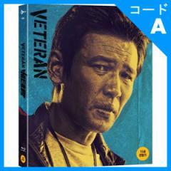 韓国映画 ファン・ジョンミン、ユ・アイン主演 「ベテラン」 Blu-ray (初回限定版/2DISC+ブックレット)(発売日:16.09.01以後)