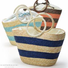 編み籠 バッグ単品「水色、紺色、オレンジ×茶色」 ストローバッグ 本麻巾着 浴衣バッグ