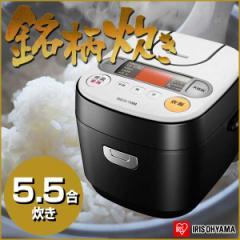 アイリスオーヤマ RC-MA50-B 銘柄炊き [炊飯器 (5.5合炊き)]【あす着】