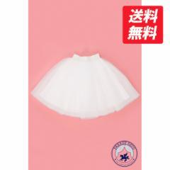 パニエ 白 60cm コスプレ ハロウィン ホワイト 白 レディース ボリューム 衣装 仮装 モノクロ コスチューム