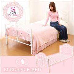 ベッド プリンセスベッド シングル 姫系 お姫様ベッド ガーリー パイプベット フレーム エレガンスベッド 家具