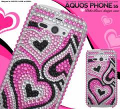AQUOS PHONE ss 205SH用デコケース デコレーションケース カバー